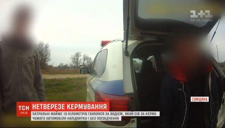 Патрульные на Сумщине 10 километров гонялись за дерзким водителем