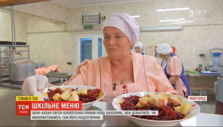 Євген Клопотенко провів рейд школами, аби дізнатися, чи готують для дітей за його рецептами