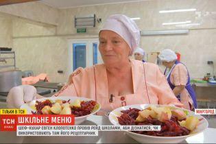 Евгений Клопотенко провел рейд школами, чтобы узнать, готовят ли для детей по его рецептам