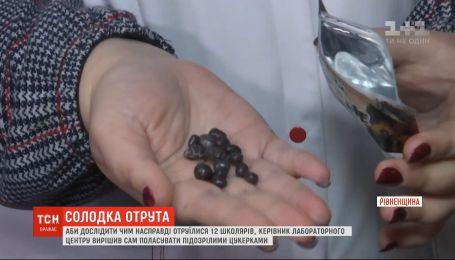 Правоохоронці розшукують постачальника цукерок, якими отруїлося 12 дітей на Рівненщині