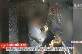 27-летний мужчина задушил дочь миллионера во время интима, спрятал тело в чемодане и выбросил