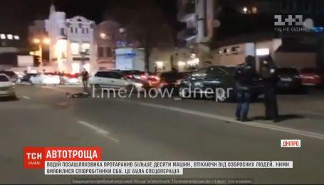 В Днепре водитель внедорожника протаранил более десяти машин, убегая от вооруженных людей