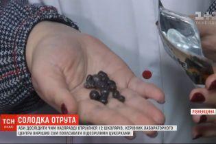Правоохранители разыскивают поставщика конфет, которыми отравились 12 детей в Ровенской области