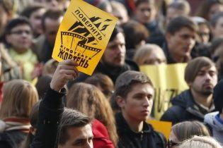 Комунізм є частиною української культури – міністр
