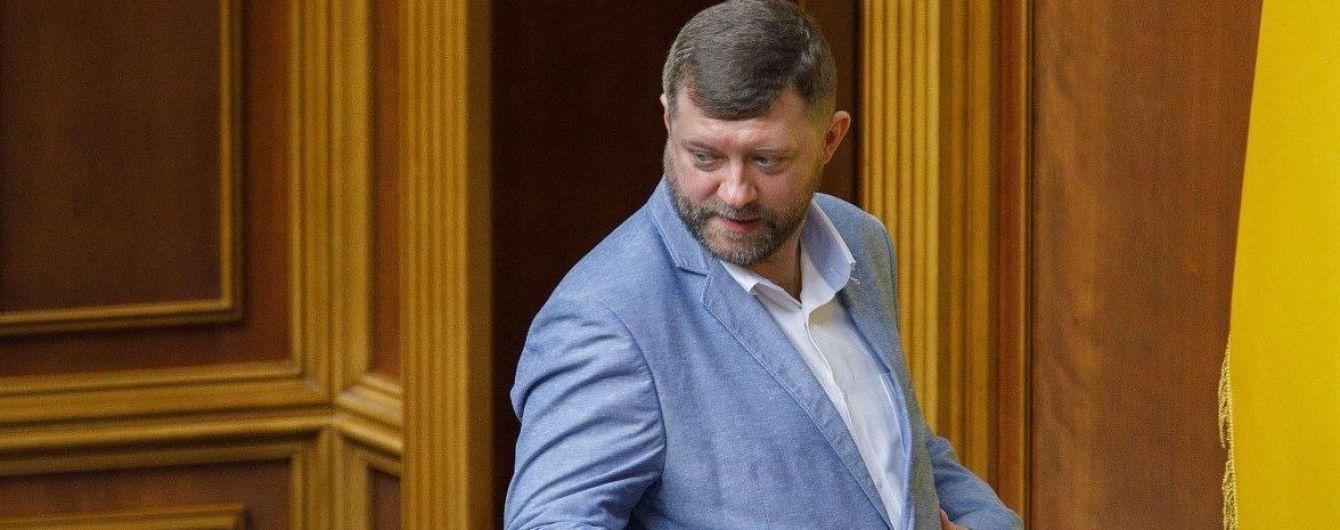 """Партия """"Слуга народа"""" избрала нового руководителя"""