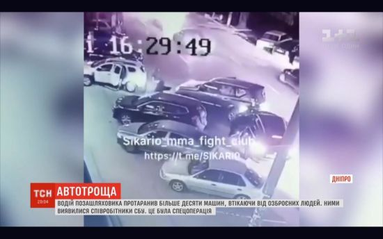 У Дніпрі позашляховик втікав від переслідування і протаранив десять автомобілів