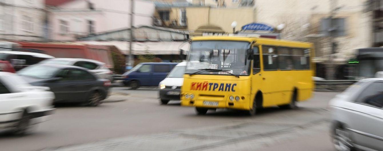 В Киеве изменят движение общественного транспорта из-за мероприятий ко Дню памяти жертв голодоморов