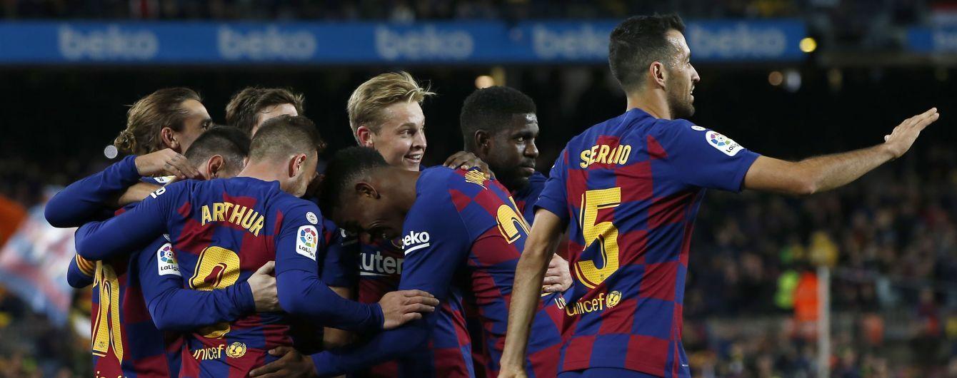 """""""Барселона"""" готується здійснити гучні трансфери в 2020 році - ЗМІ"""
