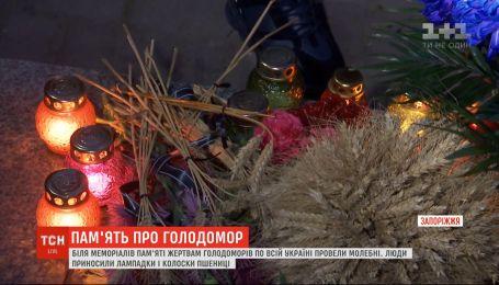 Спільні молитви і суп із гілля та шишок: як в Україні згадували жахи Голодомору