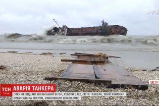 """Вокруг танкера """"Делфи"""" зафиксировали уровень загрязнения воды в 160 раз выше нормы"""