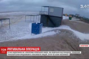 С базы отдыха в Кирилловке, которую отрезало от суши, до сих пор эвакуируют людей