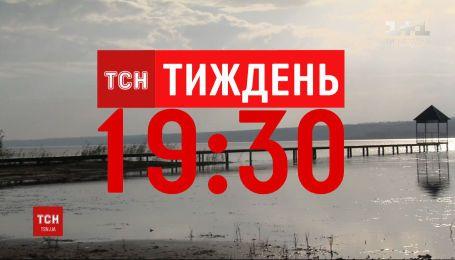 Почему в Украине болотная вода соответствует нормам питьевой - ТСН.Тиждень расскажет