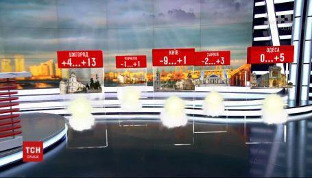 Морозитиме всю Україну: синоптики прогнозують в областях температуру до -14