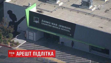 В США задержали 13-летнего юношу, который планировал открыть в школе стрельбу