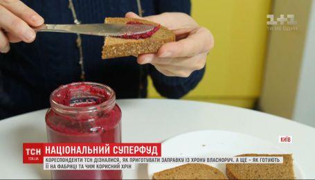 Джерело вітаміну С і природна віагра: чому хрін має стояти на кожному столі