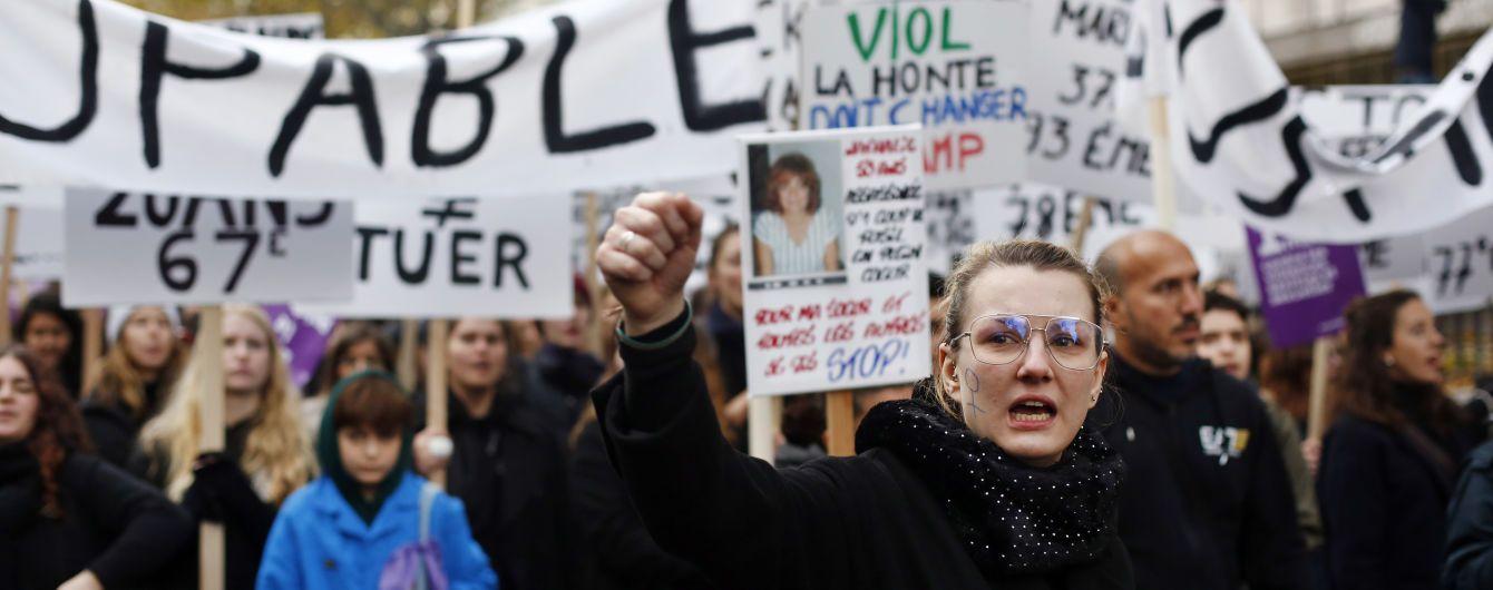 Во Франции прошли протесты против насилия в семье. Там ежегодно мужья убивают больше 100 жен
