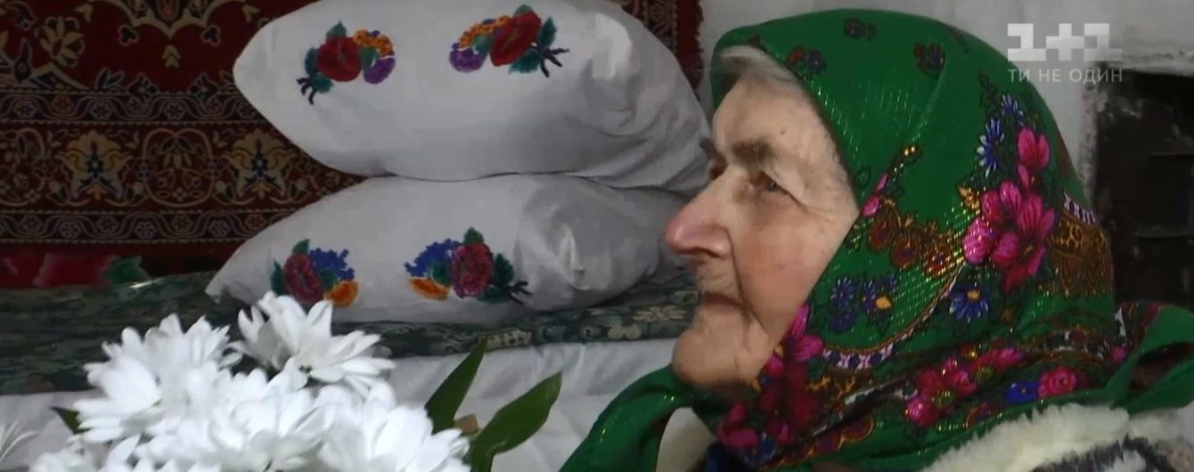 Ели цвет акации и сорняки: 106-летняя украинка поделилась страшными воспоминаниями о Голодоморе