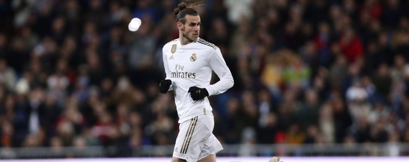 """Фанати """"Реала"""" жорстко зацькували Бейла під час матчу чемпіонату Іспанії"""
