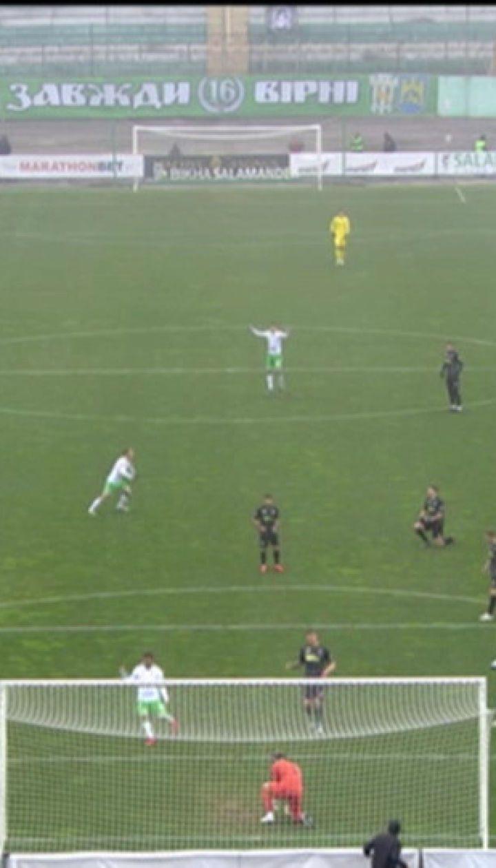 Карпати - Олімпік - 1:0. Відео голу Назарини