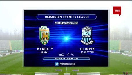 Карпати - Олімпік - 1:2. Відео матчу