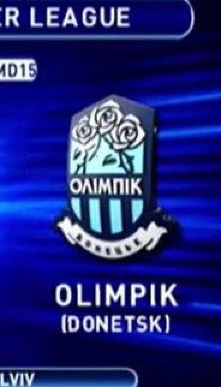 Карпаты - Олимпик - 1:2. Обзор матча