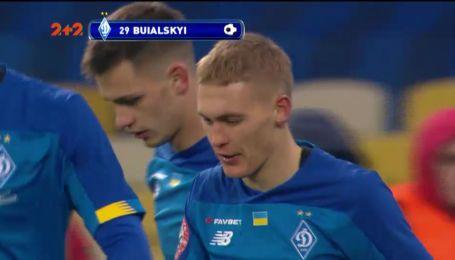 Динамо - Мариуполь - 1:0. Видео гола Буяльского