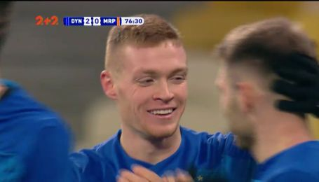 Динамо - Мариуполь - 2:0. Видео гола Цыганкова