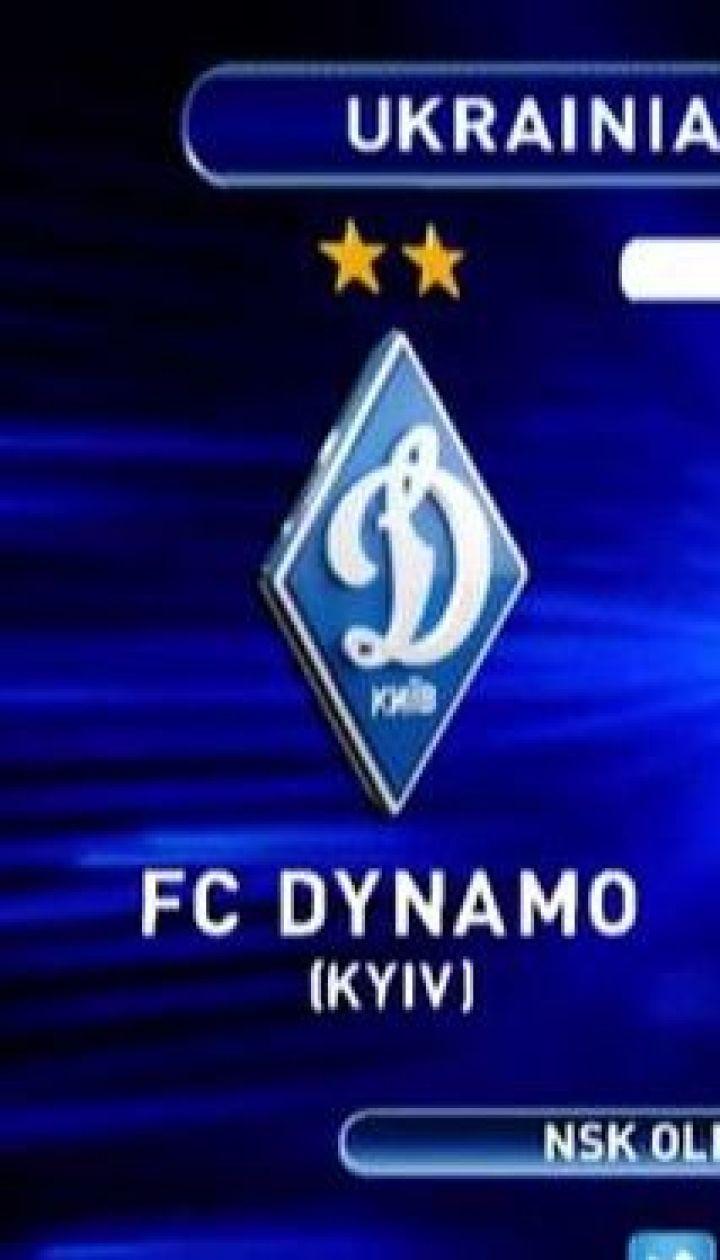 Динамо - Маріуполь - 3:0. Відео матчу