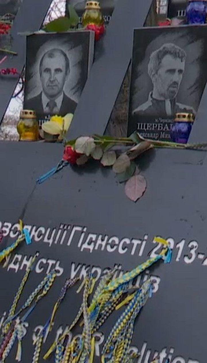 ГПУ розслідує, куди зникли два томи справи щодо Майдану і чому пошкоджені носії інформації