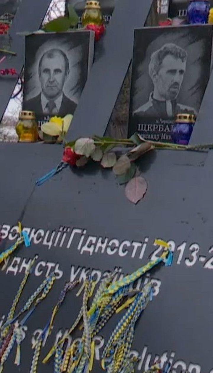 ГПУ расследует, куда исчезли два тома дела по Майдану и почему повреждены носители информации