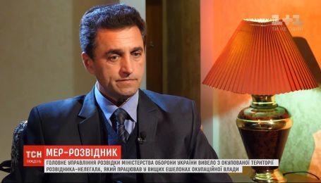 """""""Народний мер"""" окупованої Горлівки був законспірованим розвідником ГУР МО України"""
