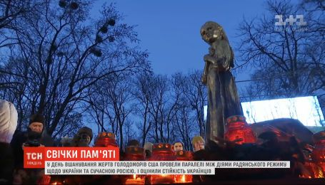 Госдеп США связал действия советского режима против украинцев с современной агрессией России
