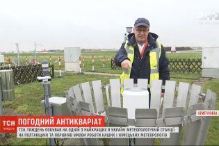 ТСН.Тиждень сравнил условия работы украинских и немецких метеорологов