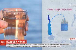 """""""Польова кухня"""": лабораторія у Болграді визнала придатною до вживання воду з місцевої річки"""