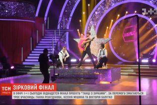 """Запекла жіноча боротьба: в ефірі """"1+1"""" відбудеться фінал проекту """"Танці з зірками"""""""