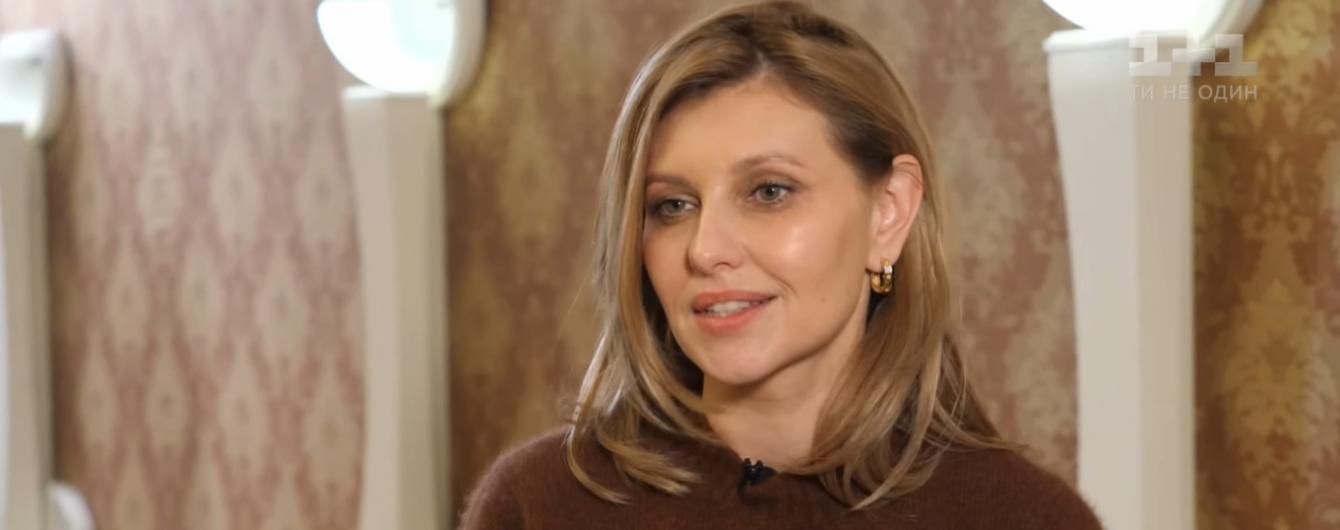 Елена Зеленская рассказала, как планирует воплощать реформу питания в школах