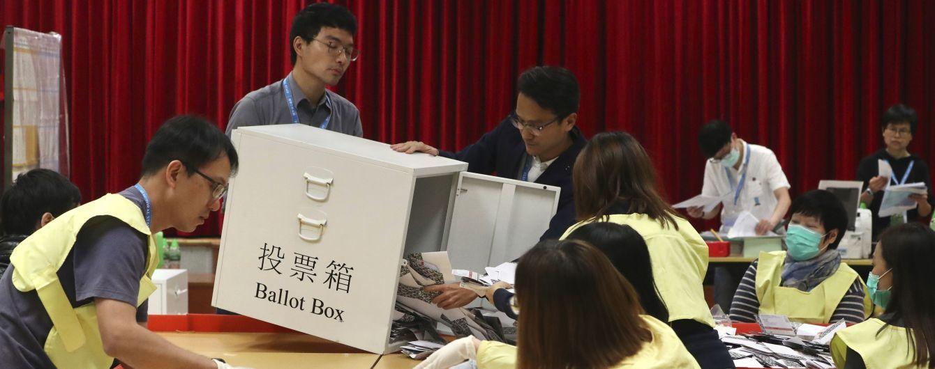 В Гонконге продемократическая оппозиция одержала сокрушительную победу на местных выборах