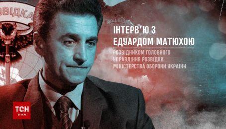 """Сповідь розвідника - 5 років """"народний мер"""" Горлівки працював на ГУР МО України"""