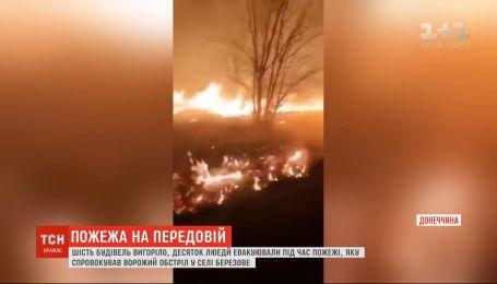 Боевики нагло обстреляли из крупнокалиберных пулеметов жилые дома в Березовом