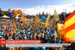 В Іспанії затримали українця і росіянина через можливе втручання у каталонський референдум