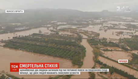 По меньшей мере два человека погибли во время наводнения во Франции