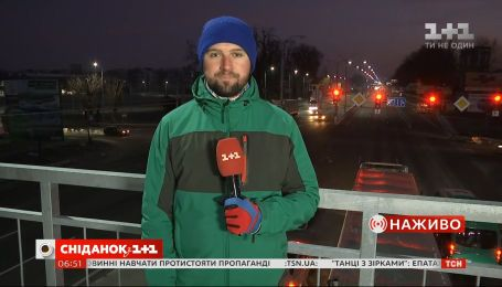 """Журналіст """"Сніданку"""" побував на місці ДТП, в яку потрапив Микола Кулеба"""