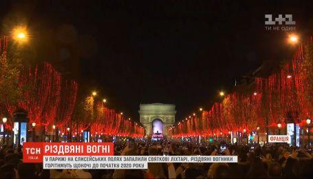 На Елисейских полях в Париже к Рождеству зажгли праздничные фонари