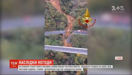 В Италии из-за мощных ливней упала часть моста