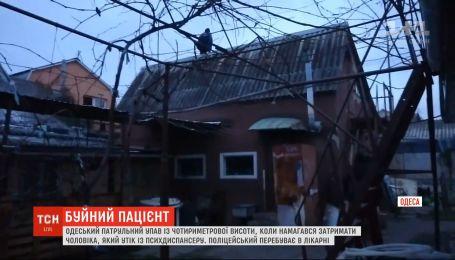 Патрульний в Одесі потрапив до шпиталю після спроби затримати пацієнта психлікарні