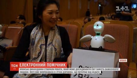 Японские изобретатели создали робота, который исследует мир вместо тяжелобольного человека
