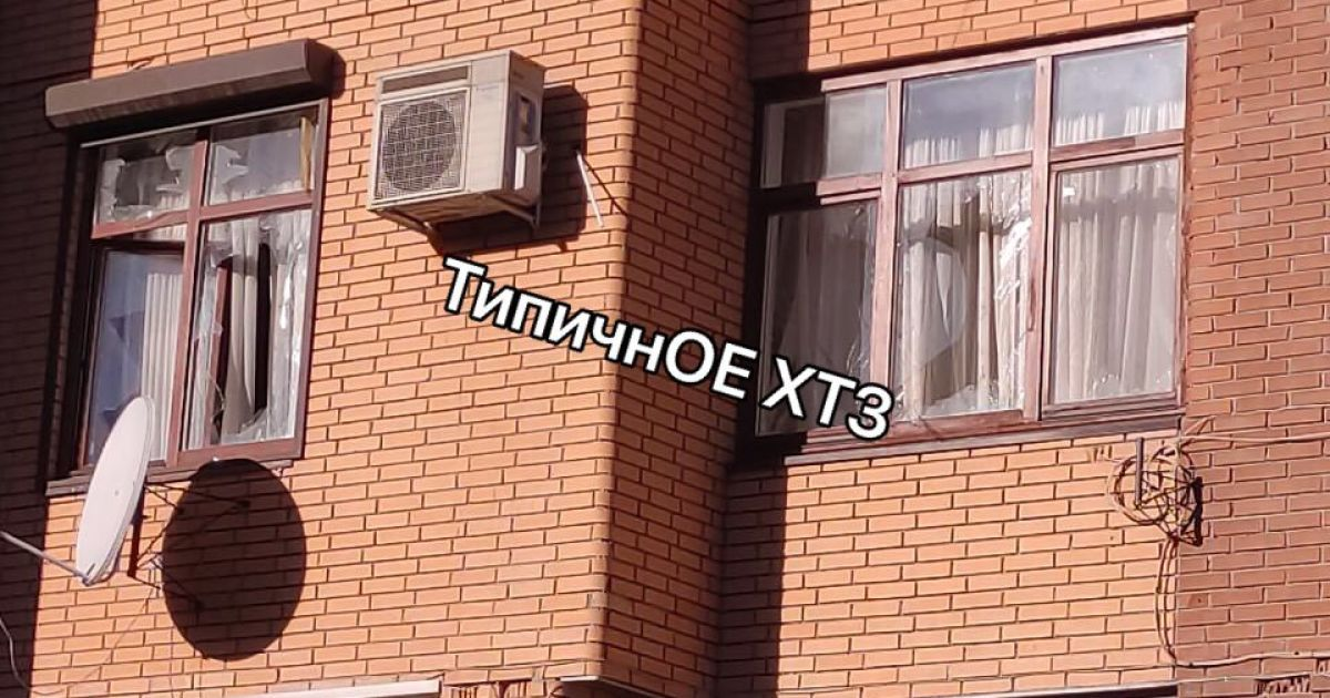 @ Telegram/Типичн0Е ХТЗ