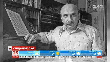 В Киеве состоится киноконцерт памяти грузинского композитора Гии Канчели