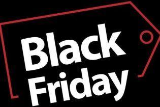 Чорна п'ятниця: все, що потрібно знати про розпродаж