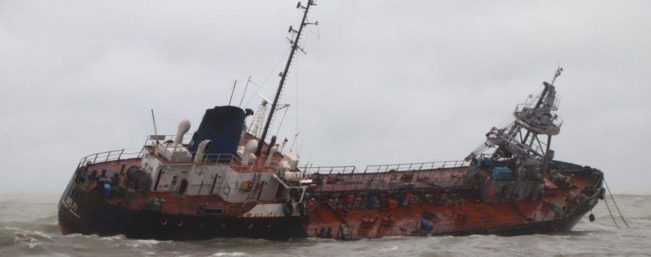 Аварія танкера в Одесі: поліція відкрила кримінальне провадження